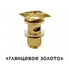 A168 Донный клапан Push-up