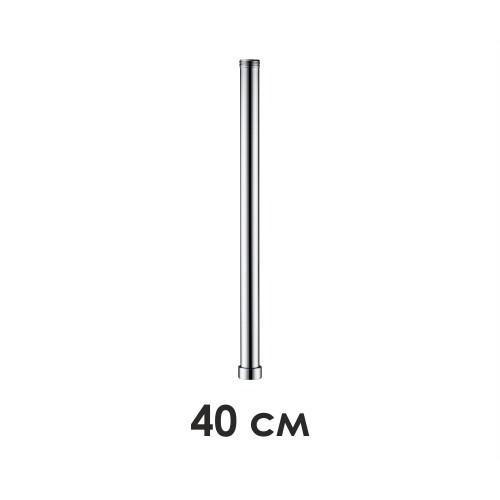 A133 Удлинитель для душевого комплекта