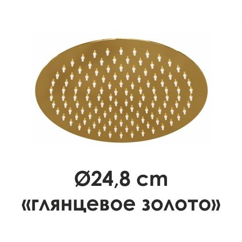 A208 Верхняя душевая насадка