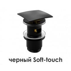 A164 Донный клапан Push-up