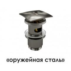 A167 Донный клапан Push-up