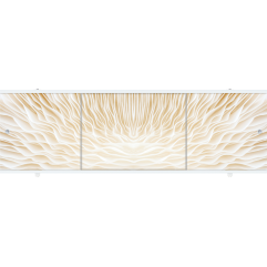 Экран под ванну раздвижной 170 см Метакам Премиум А бежевые лучи
