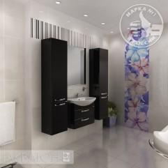 Комплект мебели для ванной Акватон Ария 65 M темно-коричневый