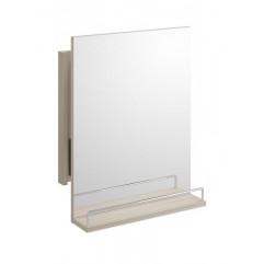 Зеркало без подсветки с выдвижным механизмом Cersanit SMART LU-SMA-sm